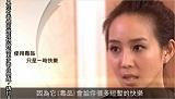張鈞甯 - 追求自我  遠離毒品(2分鐘版)