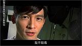溫昇豪、蔡淑臻 - 反毒才是真時尚(2分鐘版)