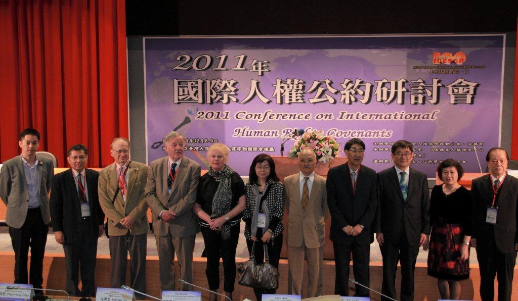 2011 International Convention on Human Rights Symposium