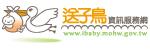 送子鳥資訊服務網(另開新視窗)