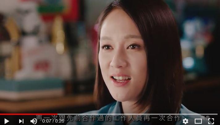 陳喬恩反毒微電影『別讓毒品騙了你』花絮2