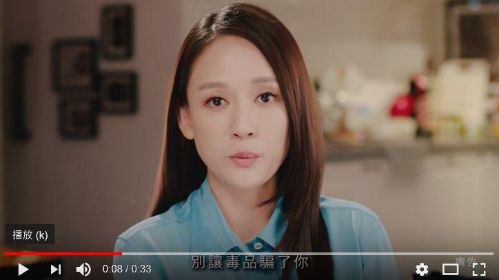 陳喬恩反毒微電影『別讓毒品騙了你』花絮1